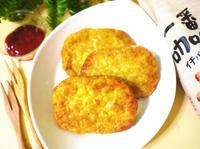 香酥咖哩薯餅『可果美咖哩醬』