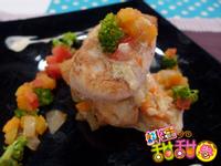料理甜甜圈【護眼料理】鯛魚佐胡蘿蔔奶油醬