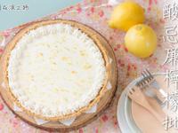 酸甜幼滑 - 酸乳酪檸檬派