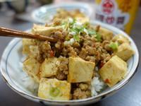 咖哩豆腐蓋飯【牛頭牌咖哩新食代】