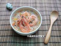 寶寶食譜【鮮蝦十穀米粥】
