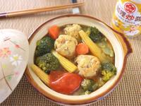 雞肉蔬菜咖哩湯【牛頭牌咖哩新食代】