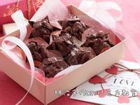 香脆堅果巧克力