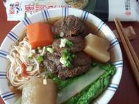 清爽番茄牛肉麵【五木拉麵】
