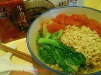 蕃茄牛肉湯麵[五木拉麵]