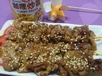 咖哩沙嗲烤肉串【牛頭牌咖哩新時代】