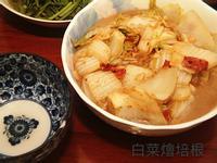 白菜燴培根