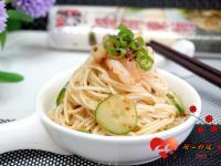 XO醬拌海鮮麵【五木拉麵】