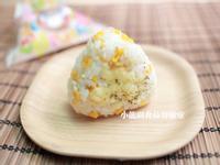 寶寶食譜【起司玉米菇菇烤飯糰】