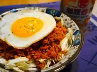 辣味咖哩味噌肉醬蓋飯【牛頭牌咖哩新食代】