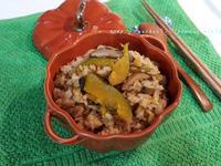 南瓜燉飯 staub鑄鐵鍋