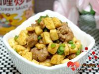 咖哩肉末豆腐丁『牛頭牌咖哩新食代』