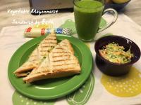 蔬菜蛋三明治 [滿分早點x桂冠沙拉]