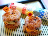 香烤飯糰米漢堡【滿分早點X桂冠沙拉】