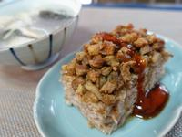 【味道福爾摩莎】台南芋粿