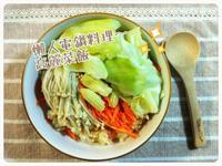 超Easy懶人電鍋料理:高麗菜飯