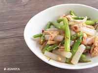 香拌蒟蒻鮮綠蘆筍雞