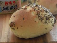 刺蝟蜂蜜芥末鮪魚麵包[新東陽鮪魚片]