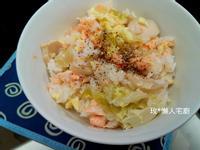 【電鍋X懶人】鮭魚炒飯