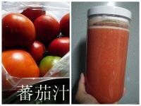 營養好喝的 - 梅味蕃茄汁