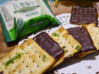 三步驟-巧克力蘇打餅【自然の顏餅乾趴】
