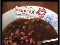 濕疹不再來!就喝紅豆薏仁芡實湯
