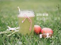 營養師的精力湯之路─蘆筍蘋果精力湯食譜