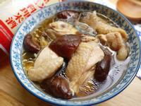 電鍋版香菇雞湯