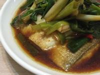 紅燒虱目魚