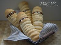 【萬聖節限定】木乃伊造型麵包