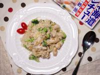 白醬雞肉燉飯【好侍北海道白醬料理】