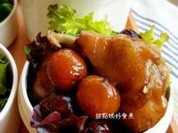 濃濃秋意栗子燒雞