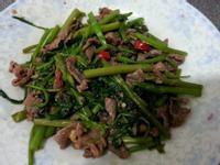 辣炒牛肉空心菜