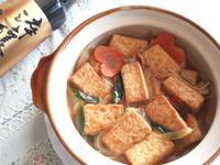 紅燒豆腐煲【淬釀真心食堂】
