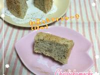 紅茶戚風蛋糕(紅茶のシフォンケーキ)