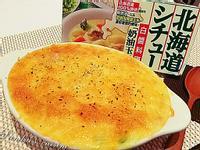 焗烤火腿馬鈴薯燉飯【好侍北海道白醬料理】