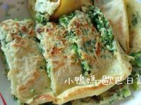 (寶寶)自製蔬菜蛋餅(1y)