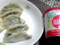茴香水餃 「 味之素品牌」高鮮味精