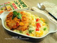 鮮蔬燉飯佐芥末豬排【好侍北海道白醬料理】
