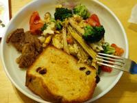 紅紅綠綠蔬菜蛋煎~快速美味健康早餐