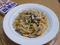 菇菇義麵 - 好侍北海道白醬料理