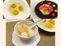 奶黃湯圓、蛋黃哥湯圓 - 冬至湯圓