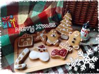 叮叮噹~聖誕節來囉!做個薑餅人吧!