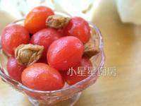 蜜梅漬蕃茄