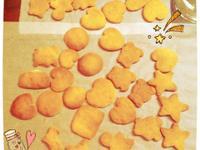 【甜點】手工餅乾 - 簡易版