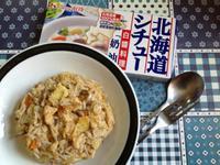 泰式雞肉燉飯【好侍北海道白醬料理】