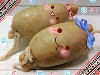 降低脹氣的糯米腸(mini、長型)