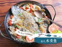 義式水煮魚 作法超簡單但好吃到連吃三天!