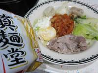 泡菜豬肉拌麵【真麵堂】