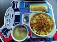 薑黃鳳梨炒飯